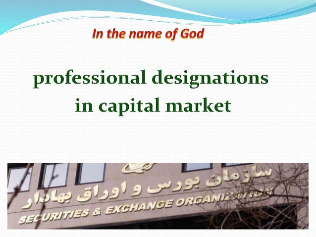 what are professional designations on application