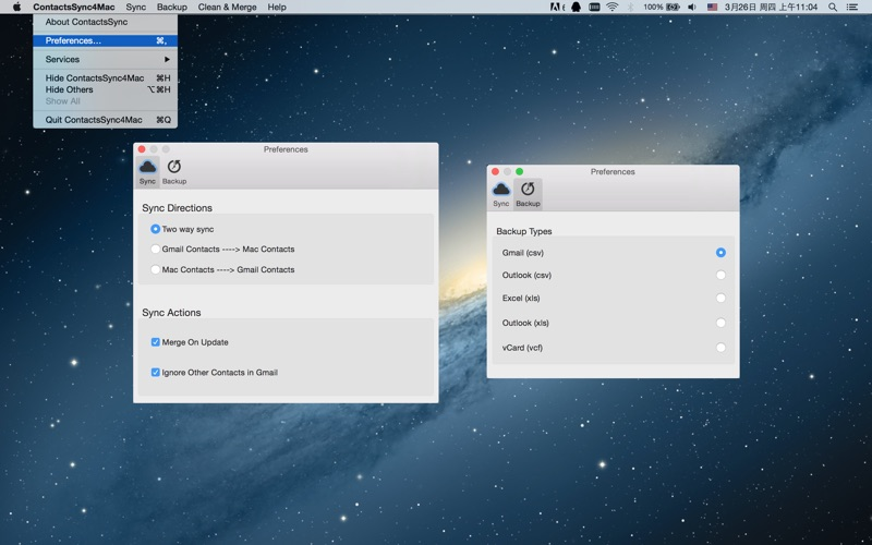 application messages mac contacts not syncing