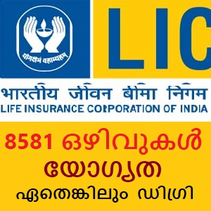 online application for life insurance corporation of india